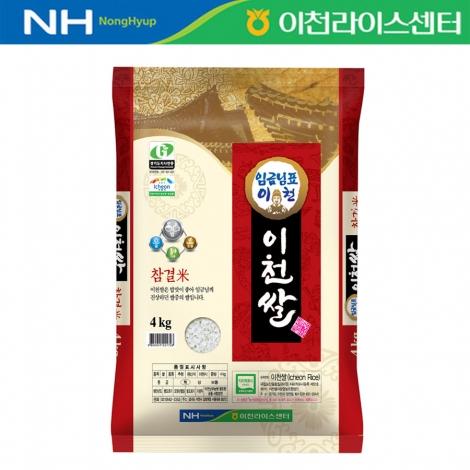 ★특등급★ 당일도정 임금님표 이천쌀 4kg [참결미(추청)]