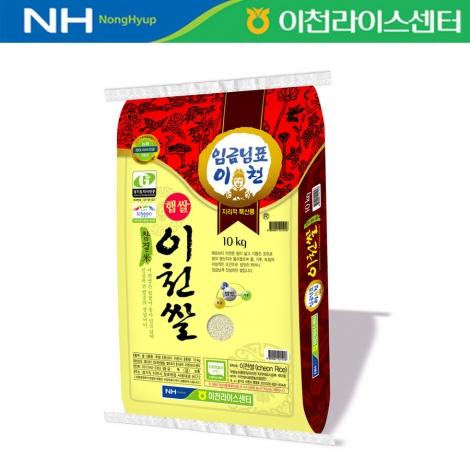 ★특등급★ 당일도정 임금님표 이천쌀 10kg [참결미(추청)]