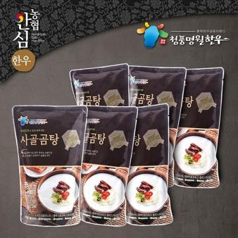 ★5+1 추가증정★ 청풍명월 한우사골곰탕 600g x 5봉